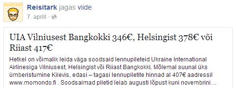 Ukraine International Airlines kõrval võivad soodsaid hindu pakkuda ka Venemaa lennufirmad Aeroflot ja Transaero.