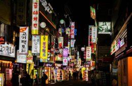 Kuidas osta odavad lennupiletid Lõuna-Korea pealinna Seouli?